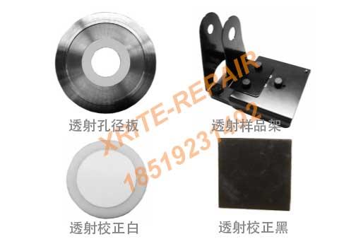 爱色丽7x00透射包测量组件