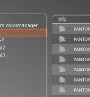 PANTONE+ Solid Coated & UnCoated-V3文件下载